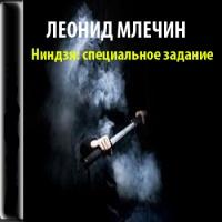 Метро 2033 дмитрий глуховский аудиокнига торрент